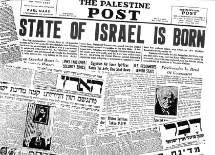 an introduction to the six day war in lebanon and the birth of israel Processes entailing mythmaking in modern israel introduction t he victory of the six day war  unlike the second lebanon war, the six day war  gave birth to a.